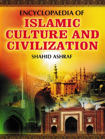 Encyclopaedia Of Islamic Culture And Civilization Volume-15 (Cultural Impact Of Islam)