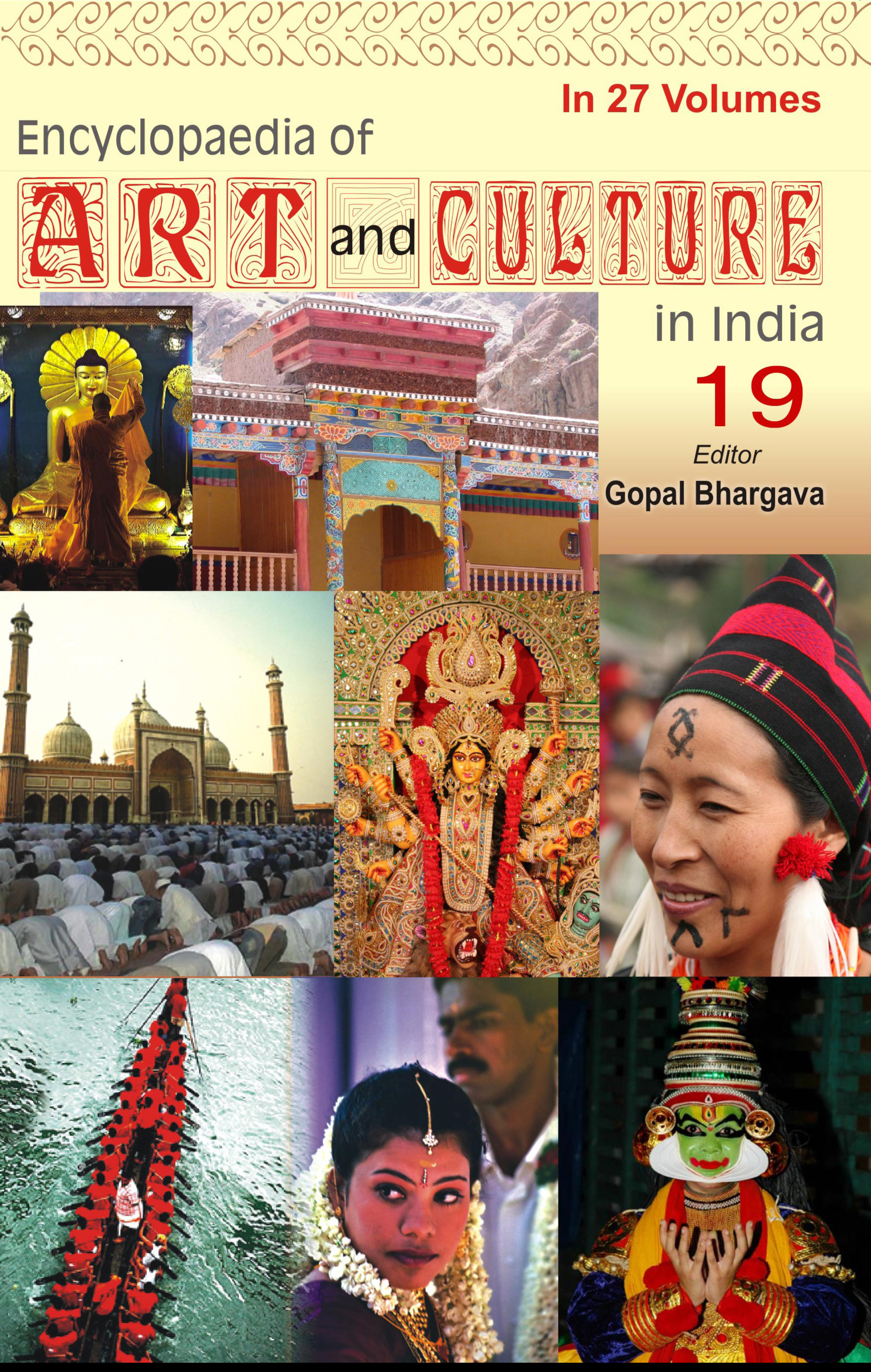 Encyclopaedia Of Art And Culture In India (Volume - 19) (Orissa)