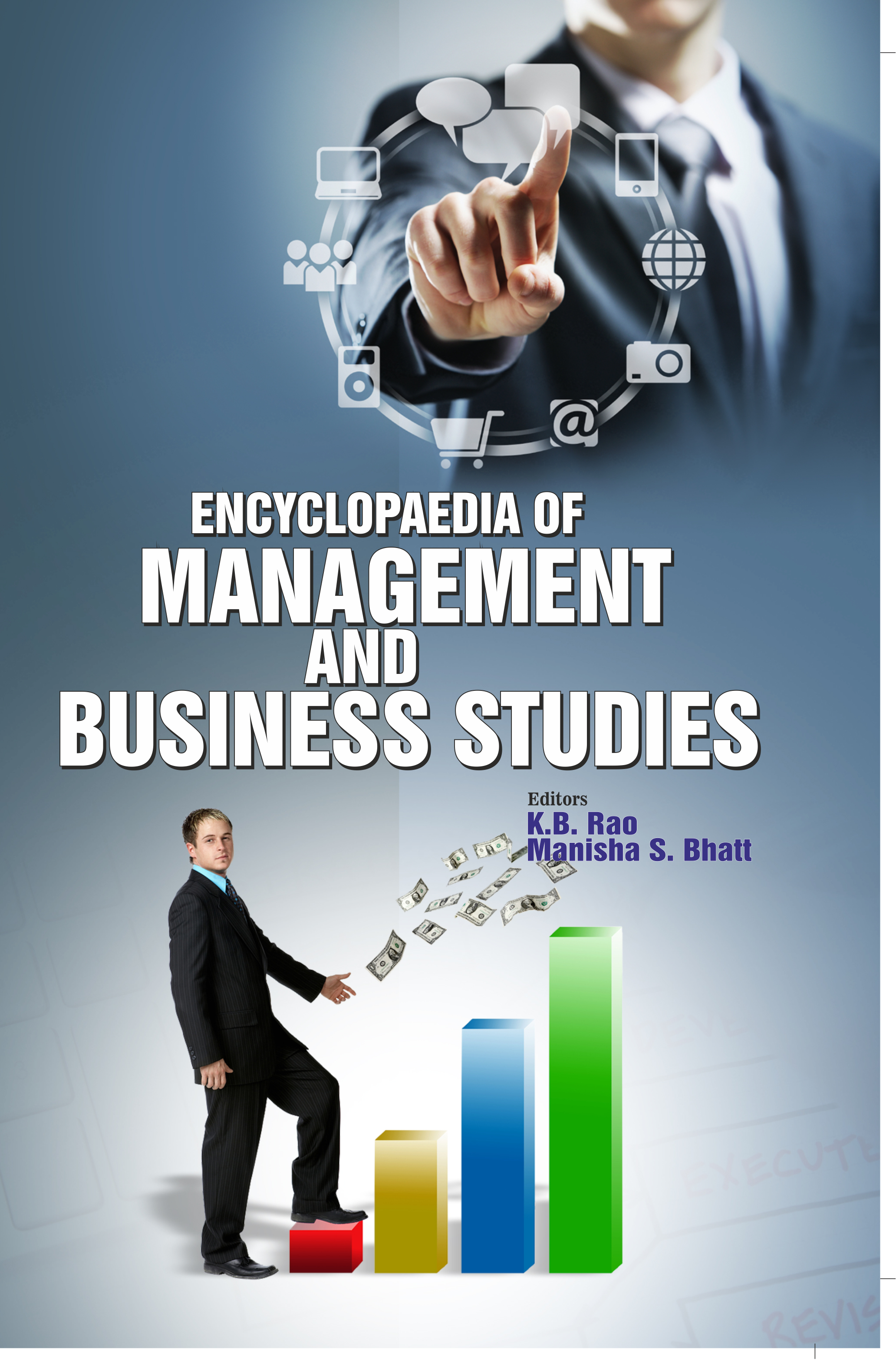 Encyclopaedia Of Management And Business Studies Volume-5
